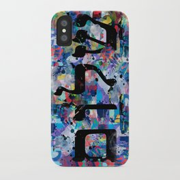 shalom iPhone Case