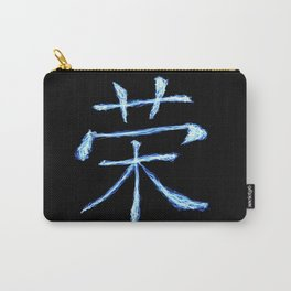 Chinese 'Honor' - Lightning Paint Carry-All Pouch