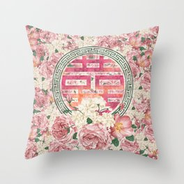 Double Happiness Symbol on  Peony pattern Throw Pillow