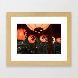 Japanese paper lanterns in the forest Framed Art Print