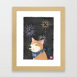 Shiba Inu, Dog, Year of the Dog Framed Art Print