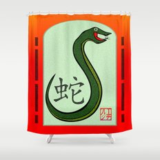 Year of the Snake (Smiling) Shower Curtain