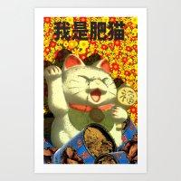 chineese fat cat Art Print