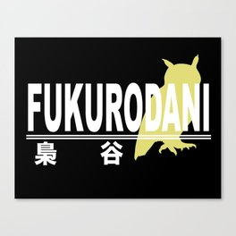 Fukurodani High School Logo Canvas Print