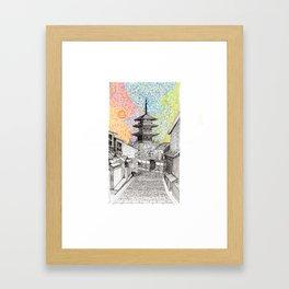 Evening in Kyoto, Japan Framed Art Print