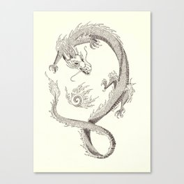 Yeouiju  (The Dragon's Orb) Canvas Print