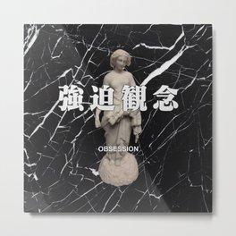 Black Marble Vaporwave Metal Print