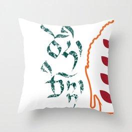 Bodhicitta .:wish to help everybody Throw Pillow