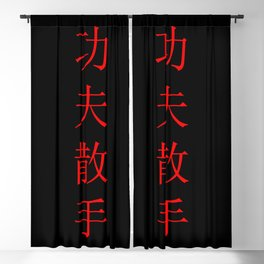 Kung Fu San Soo Red and Black Chinese Characters Blackout Curtain