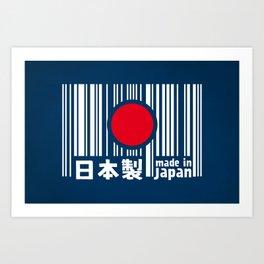 Made in Japan Art Print