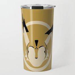 Yuki Minimal Travel Mug