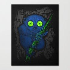 Regarde-moi! Canvas Print