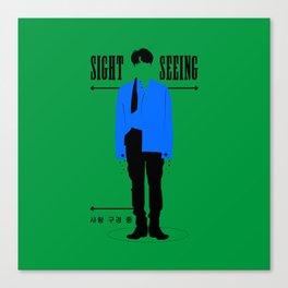 Jonghyun - Sightseeing Canvas Print