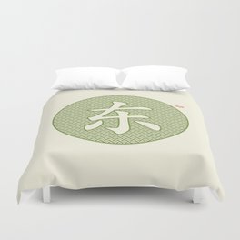Chinese Character East / Dong Duvet Cover