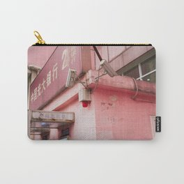 1984 Carry-All Pouch