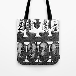 Andon (JAPAN) Tote Bag