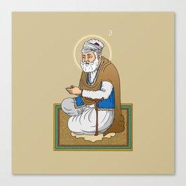 Sri Guru Amar Das Ji Canvas Print