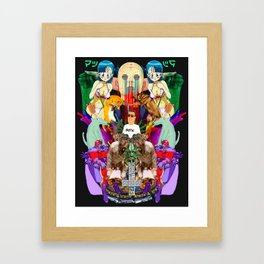 Gort Framed Art Print