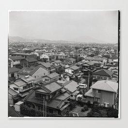 Fukuoka, Japan june 2018 Canvas Print