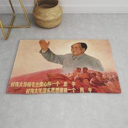 Vintage poster - Mao Zedong Rug
