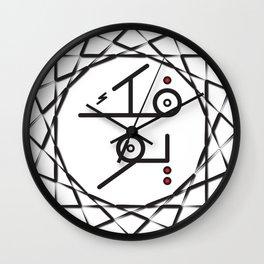 F*** You 2.0 Wall Clock