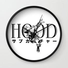 Hood Wall Clock