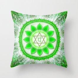 Anahata Chakra Series VI Throw Pillow