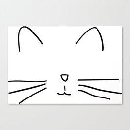 Minimalist Cat Outline Canvas Print