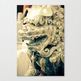 Beijing Bronze Lion Canvas Print