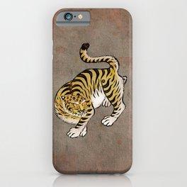 Minhwa: Tiger Yellow Type (Korean traditional/folk art) iPhone Case