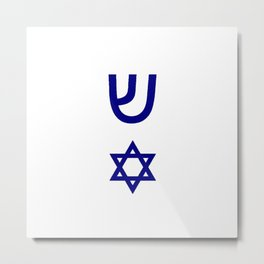 design from a mezuzah 2 Metal Print