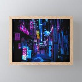 Tokyo's Blade Runner Vibes Framed Mini Art Print