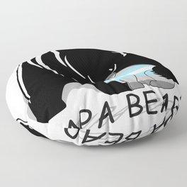 Papa Bear Demiboy Floor Pillow