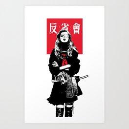 Japanese Girl Vaporwave Style  Art Print