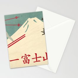 Ski Fujisan Stationery Cards