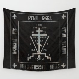 Calvary Cross of Russian Orthodox Church Wall Tapestry