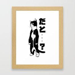 NANI? curious cat Framed Art Print