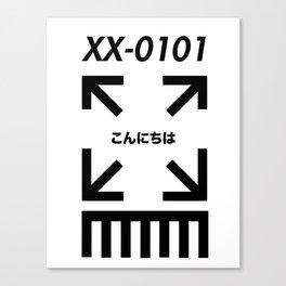 JAPAN // 1 Canvas Print