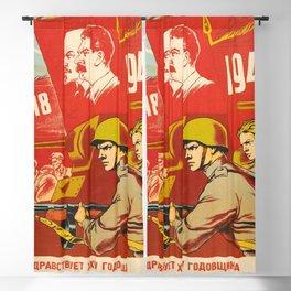 1943 Vintage 25th Anniversary Komsomol USSR WWII Soviet Propaganda Poster Blackout Curtain