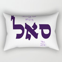72 Names Of God - Name For Prosperity Rectangular Pillow
