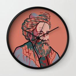 Omar Khayyam Wall Clock