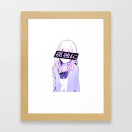 ALL ALONE - SAD JAPANESE ANIME AESTHETIC Framed Art Print