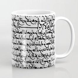Ancient Arabic on Grey Coffee Mug