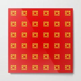 I Ching Yi jing – Symbols of Bagua 3 Metal Print