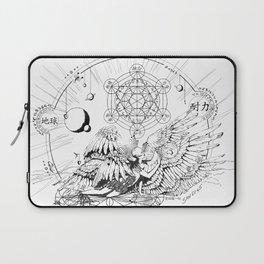 Seraphim Ninefold Ardour Laptop Sleeve