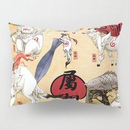 Okami All 13 signs Pillow Sham
