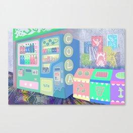 Pop Station Canvas Print