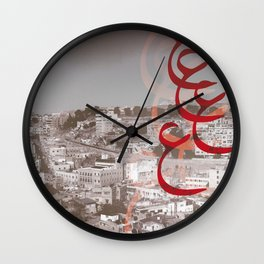 Amman City Wall Clock