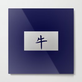 Chinese zodiac sign Ox blue Metal Print