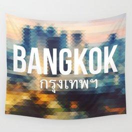 Bangkok - Cityscape Wall Tapestry
